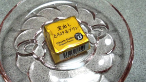 130206_195301